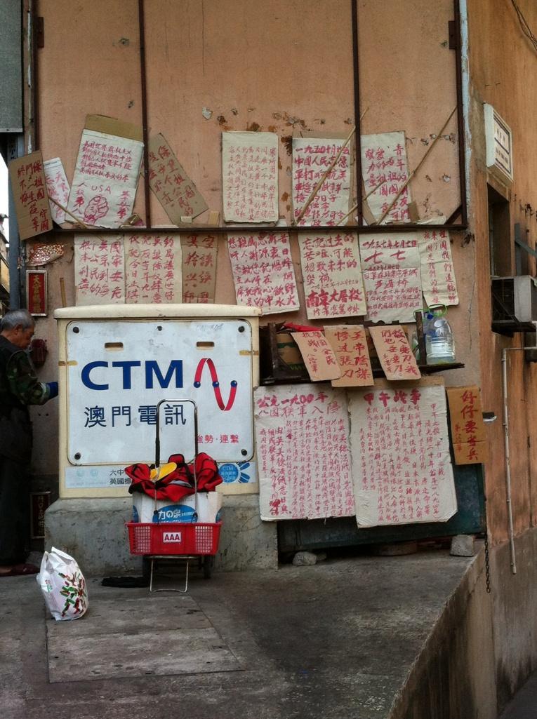 Cartazes de rua que relembram fatos da historia de Macau.