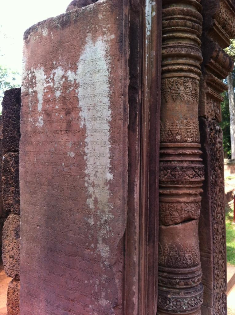 Inscricões nas paredes do Templo
